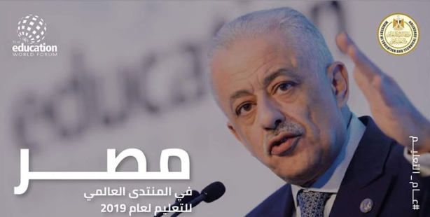 مواعيد اختبارات وظائف التربية والتعليم ونتيجة مسابقة العقود المؤقته 2019