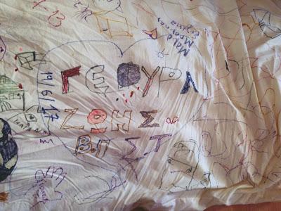 μηνύματα στα μαξιλάρι