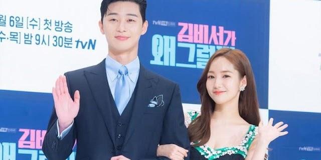 Se le pregunto a Park Seo Joon si las cosas se volvieron torpes entre él y Park Min Young después de los rumores de citas