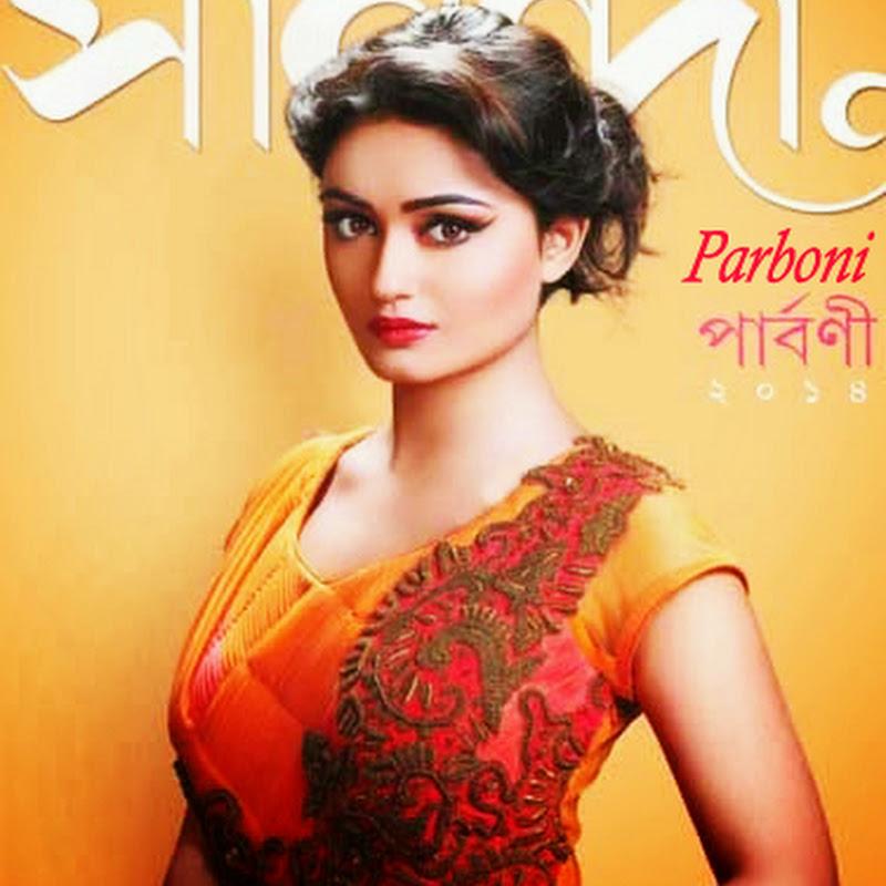 Sananda Bengali Magazine Review on 15 January 2014 PDF