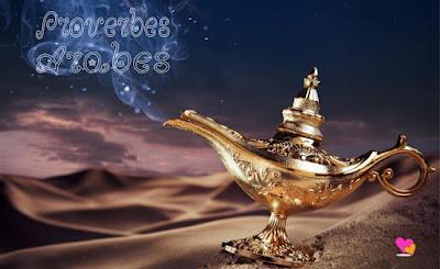 La lampe magique des arabes