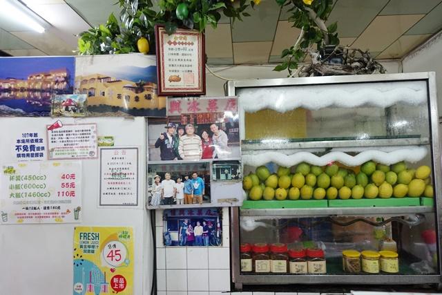 花蓮美食、佳興檸檬汁~佳興冰果室