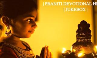 Praniti | JUKEBOX | Devotional Iyyappan Hits | Blessed to SING and LISTEN