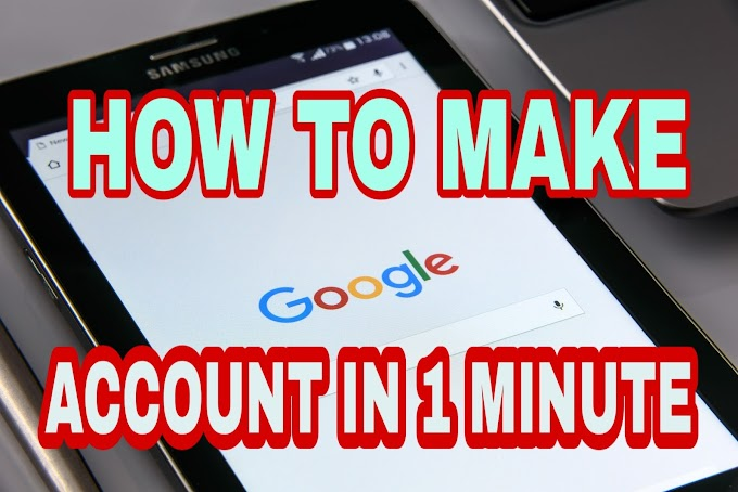 Make google account in only 1 minute in hindi