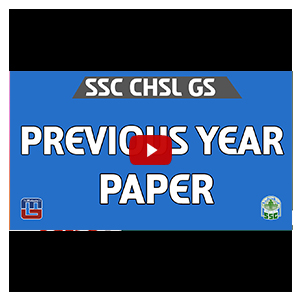 Previous Year Paper | General Studies | SSC CHSL | CGL | Other Competitive Exams