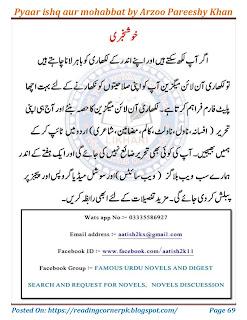Readdersden: Pyaar ishq aur mohabbat by Arzu Pareeshy Khan Part 3 PDF