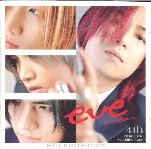 Eve – The 4th Album