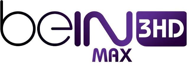 حصريا شاهد قناة بي ان سبورت ماكس 3 اتش دي 3 bein sport MAX الناقلة لكأس العالم بث مباشر للهواتف و الكمبيوتر