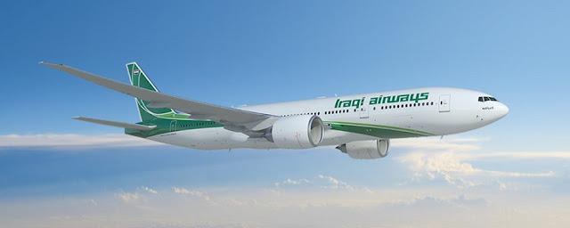 Irak Hava Yolları Bakırköy Şubesi Ofisi