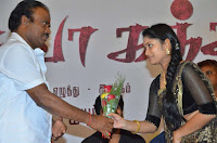 Pichuva Kaththi Tamil Movie Audio Launch Stills  0115.jpg