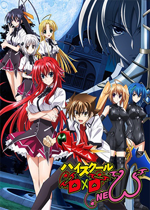 High School DxD New Specials [05/05] [HD] [MEGA]