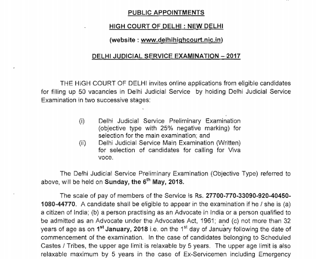 Delhi Judicial Service Examination 2017 Recruitment Notification PDF