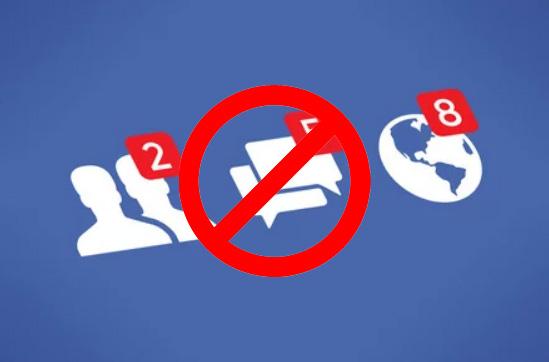 فيس بوك Facebook