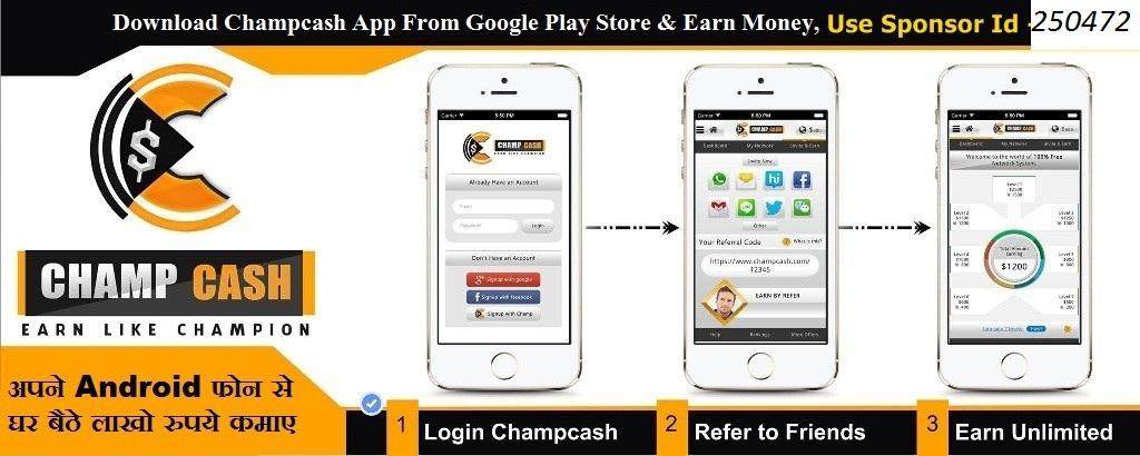 MONEY LOOT: money Loot Offer : Earn 1$ as Joining Bonus on
