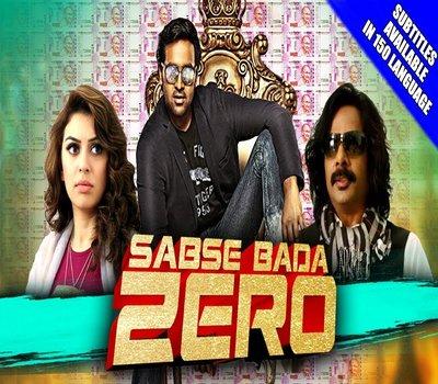 Sabse Bada Zero (2018) Hindi Dubbed 300MB