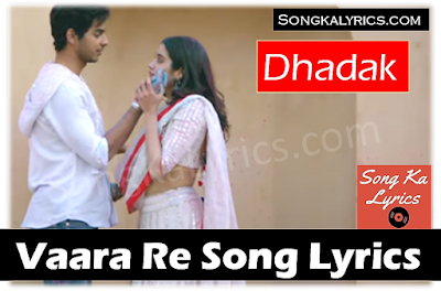 vaara-re-lyrics-dhadak-ajay-ishaan-khatter-janhvi-kapoor-hindi-english