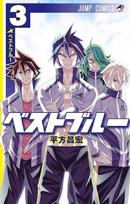 [Manga] ベストブルー 第01-03巻 [Besutoburu Vol 01-03] Raw Download
