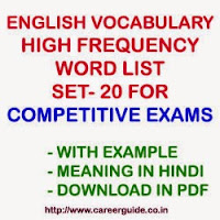 English Vocabulary Important and High Frequency English Words with Hindi Meaning Set - 20