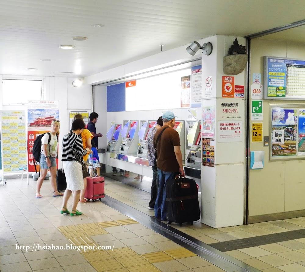 沖繩-交通-單軌電車-電車站-購票機器-教學-Okinawa-yui-rail- transport-train