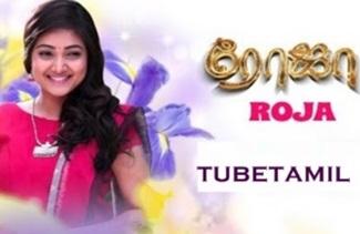 Roja 25-11-2020 | Tamil Serial