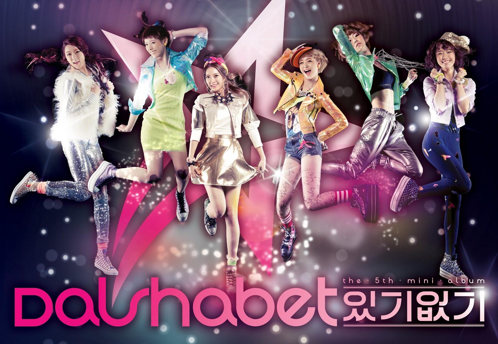 Inspire K-pop: [Download MP3] Dal Shabet 달샤벳 – The 5th