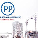 Lowongan Kerja BUMN PT. PP ( Persero ) Tbk September 2017