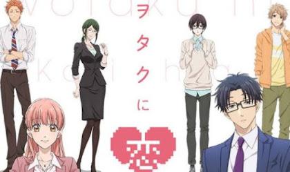 Wotaku Ni Koi Wa Muzukashii Todos os Episódios Online