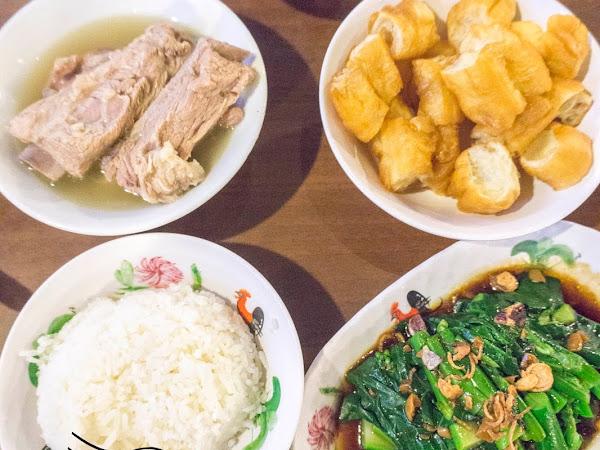 Song Fa Bak Kut Teh 松发肉骨茶 @ Singapore
