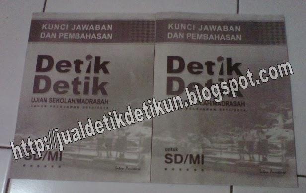 Kunci Jawaban Detik Detik Bahasa Indonesia Tahun 2016 2017 Tentang Tahun