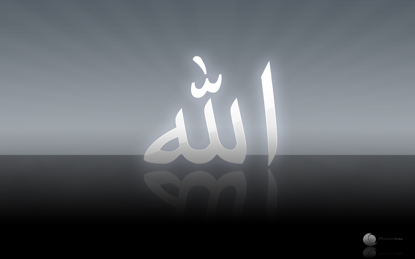 S Name Wallpaper Hd Download: Computer Wallpapers: Latest Islamic Pictures
