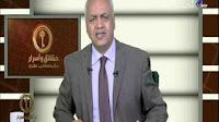 برنامج حقائق واسرار حلقة 17-3-2017 مع مصطفى بكري