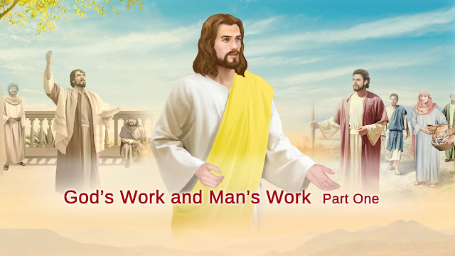 Almighty God, Eastern Lightning, the church of Almighty God, God's work, Spirit's work