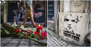 Συνθήματα, γκράφιτι και λουλούδια έξω από το κοσμηματοπωλείο: «Είμαστε όλοι Ζακ»