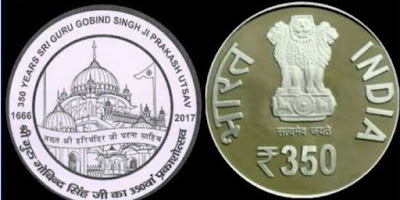 Prime Minister Released Rs 350 Coin