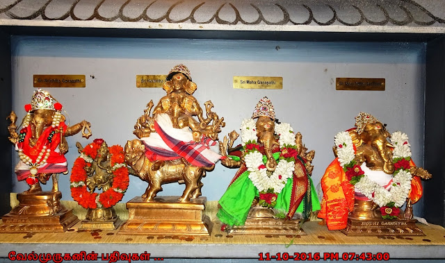 Sri Nruththa Ganapathi