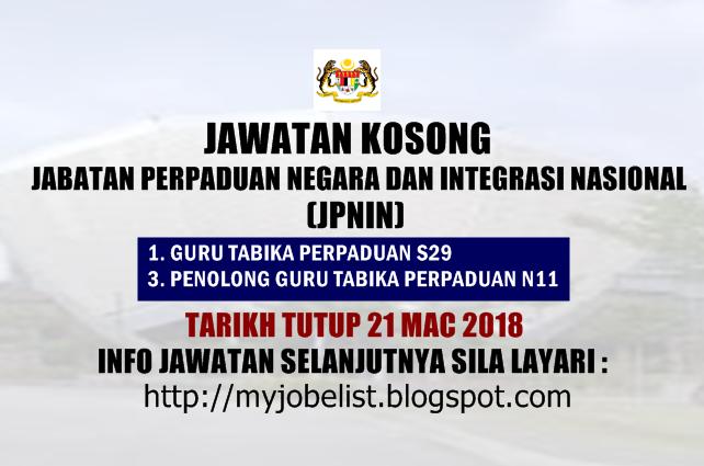 Jawatan Kosong Jabatan Perpaduan Negara dan Integrasi Nasional (JPNIN) 2018