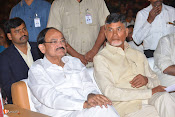 Chandrababu Naidu At Gpsk Audio Launch-thumbnail-16