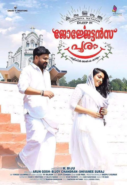 Georgettan's Pooram review reports
