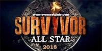 SURVİVOR 2018 ALL STAR 1.BÖLÜM Full izle
