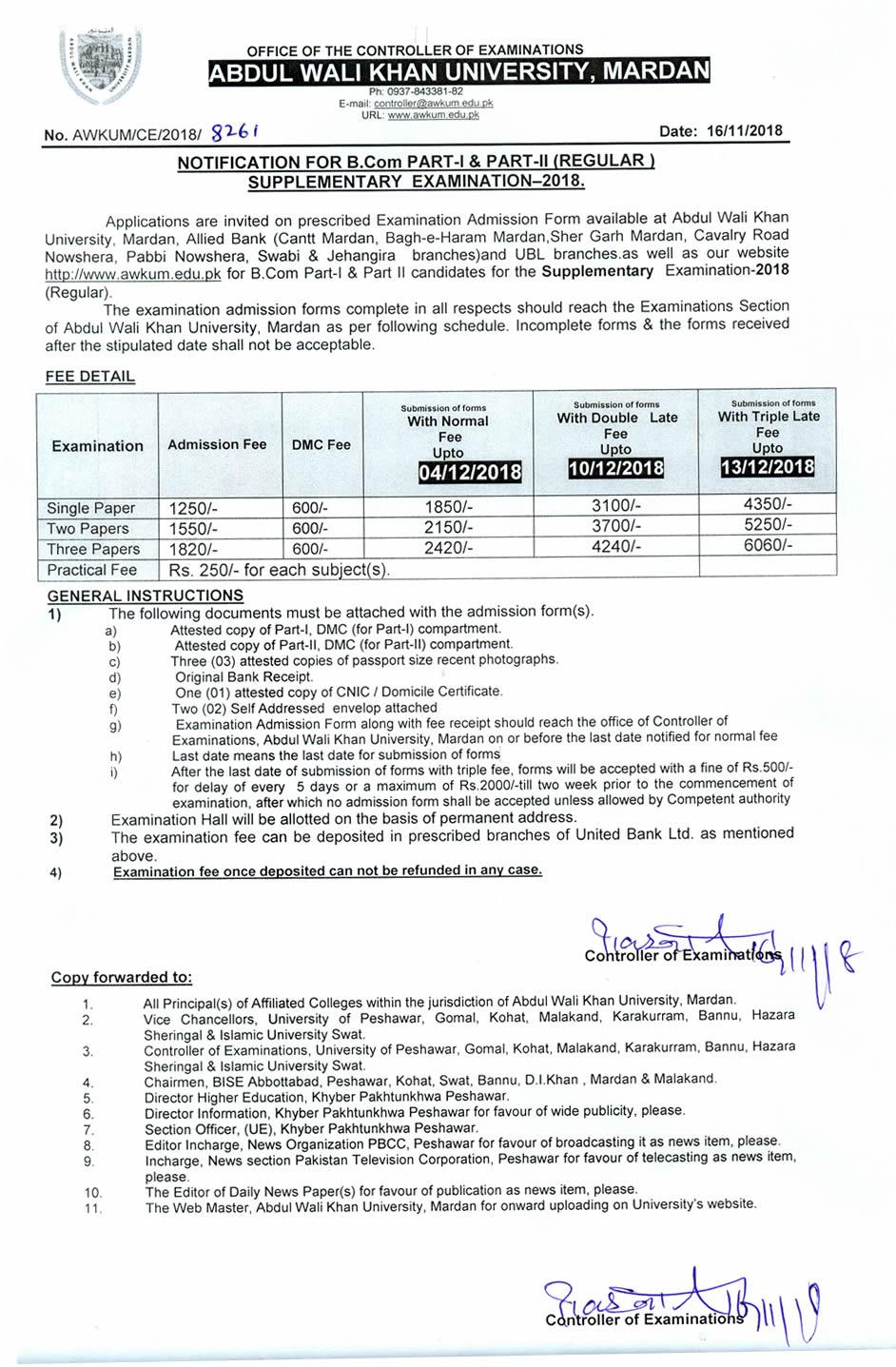 Abdul Wali Khan University Mardan: Notification For B Com