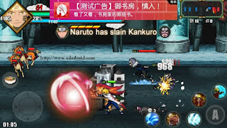 Download Narsen Storm Generations by Cavin Nugroho Apk