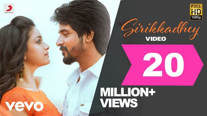 Sirikkadhey Video Song Download Remo 2016 Tamil