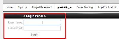 تسجيل الدخول الى حسابك في كودكس