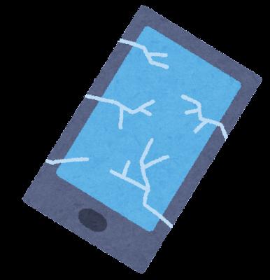 画面の割れたスマートフォン