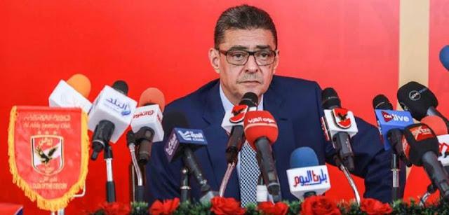 محمود طاهر رئيس النادي الأهلي - مصباح نيوز