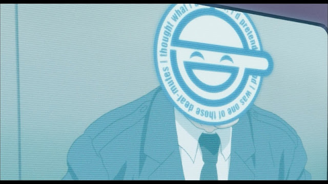 Laughing Man - Ghost in the Shell: Stand Alone Complex