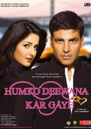 Poster of Humko Deewana Kar Gaye 2006 Full Hindi Movie Download BRRip 720p Watch Online In Hd