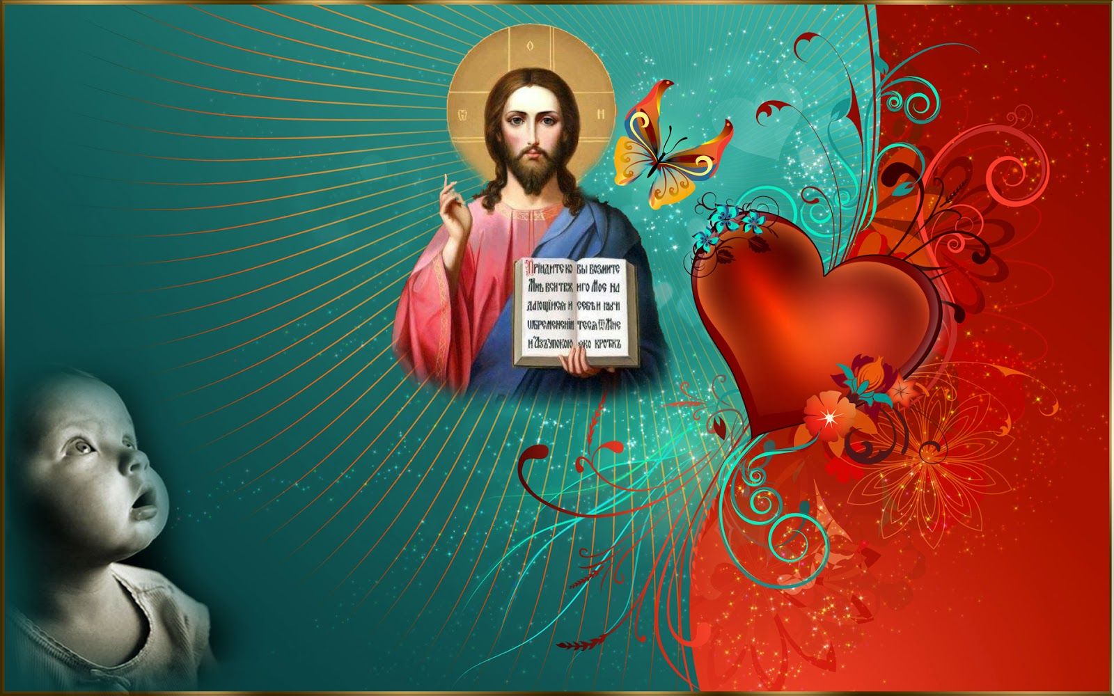 Αποτέλεσμα εικόνας για ταπεινή προσέγγιση του Θεού
