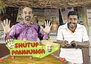 Shut Up Pannunga | Digital India