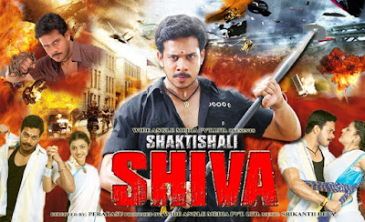 Shaktishali Shiva Hindi dubbed full movie (Kajjol Aggrawal)